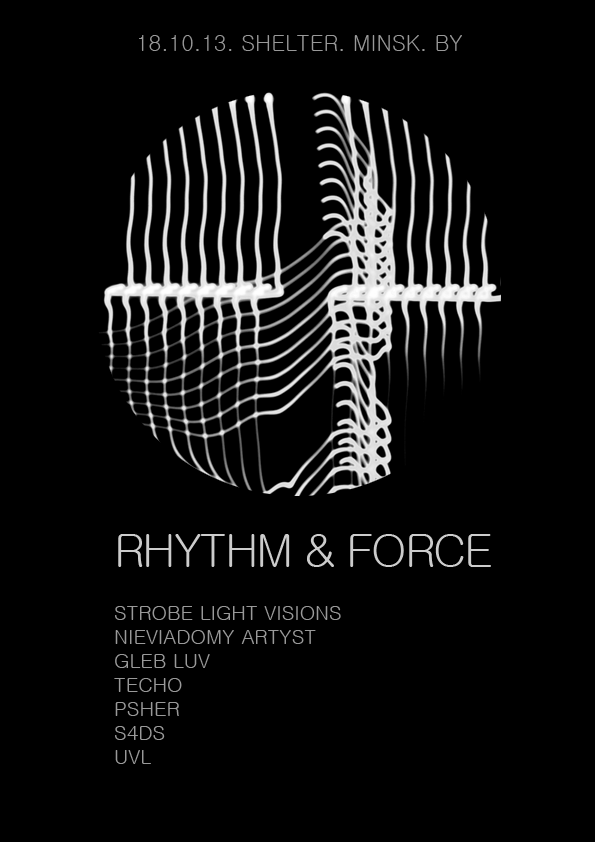 rhythm_+_force