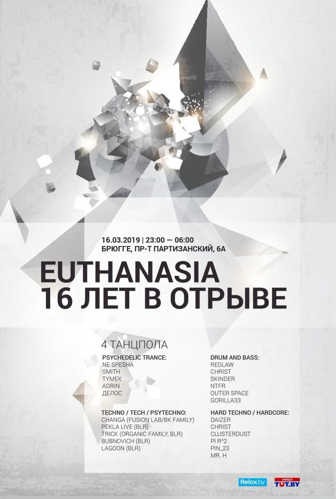 euthanasia-16years